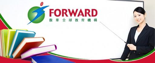 Trung tâm Ngoại ngữ Forward