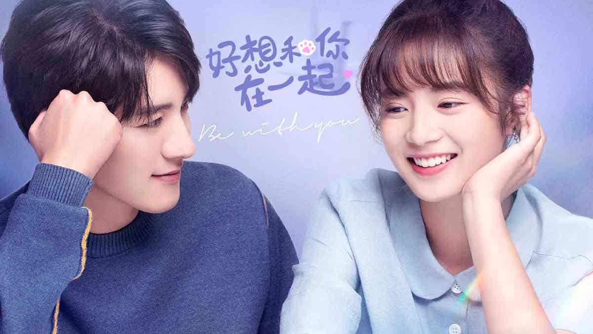 Rất Muốn Ở Bên Anh (Be With You)