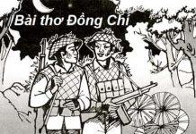 Top 25 bài văn mẫu phân tích bài thơ Đồng Chí